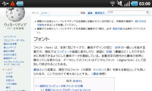 20110428_font