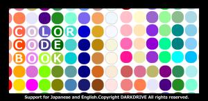 20111024_color1