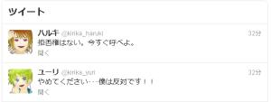 20130903_harukibot